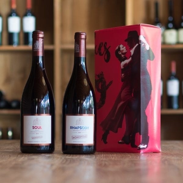 Wijnpakket Kovacs Nimrod 1